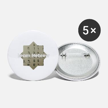 Hebrew Learn Hebrew - Large Buttons