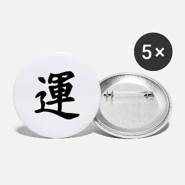 Luck Luck - Large Buttons