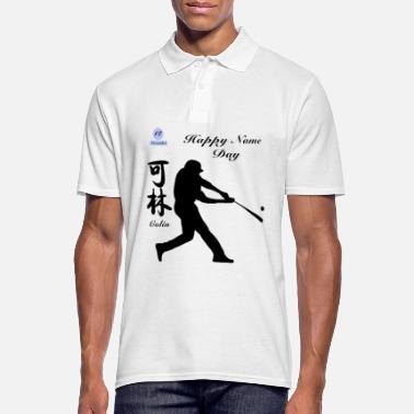 Name Day Happy name day Colin. - Men's Polo Shirt