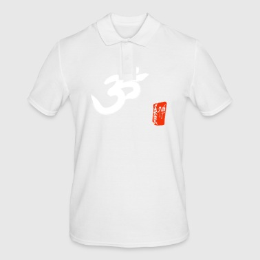 Om - Men's Polo Shirt