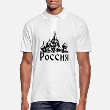 Russie Россия, Rossia, Russie - Polo Homme