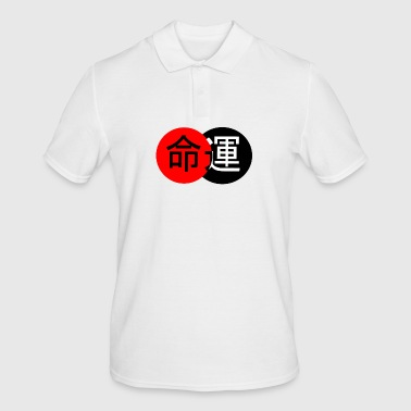 Destiny Destiny in Chinese - Men's Polo Shirt