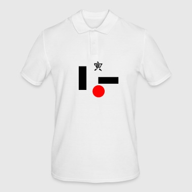 chinois - Polo Homme