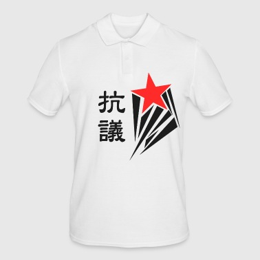Pop asiatique - Polo Homme