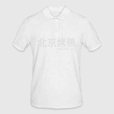 Chinese - Beijing Roast Duck - Men's Polo Shirt