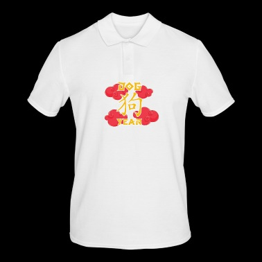 Chinese Zodiacs-cadeau voor Chinees - Mannen poloshirt