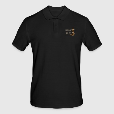 Wing Chun - Training - Men's Polo Shirt