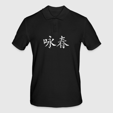 Wing Chun Kung Fu Chinese characters - Men's Polo Shirt