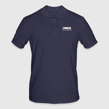 Chinese - Men's Polo Shirt