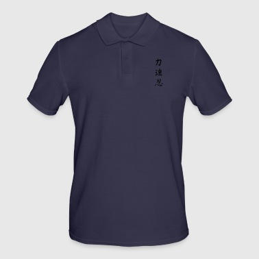 powerful fast enduring - Men's Polo Shirt