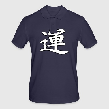 Luck kanji / luck kanji, white - Men's Polo Shirt