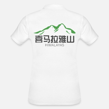 Himalaya Himalaya mountains - Women's Polo Shirt
