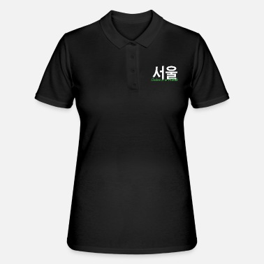 Couture Korea Couture - Couture is an Attitude - Women's Polo Shirt