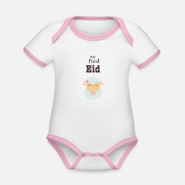 First My first oath - girl - Organic Contrast Baby Bodysuit