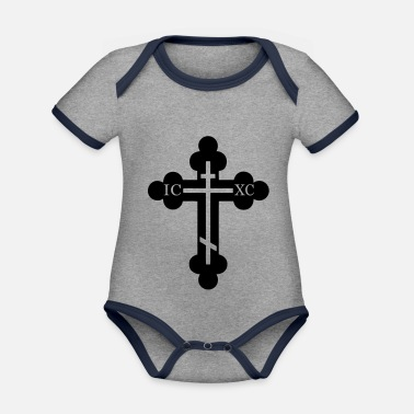 Orthodox cross orthodox - Organic Contrast Baby Bodysuit
