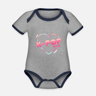 Korean Pop K-Pop Korean pop - Organic Contrast Baby Bodysuit