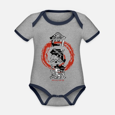 Aikido #4 for light background - Organic Contrast Baby Bodysuit