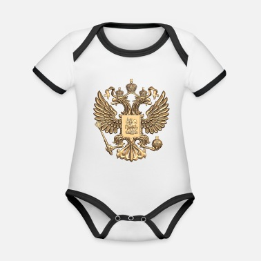 Russian russian - Organic Baby Contrasting Bodysuit
