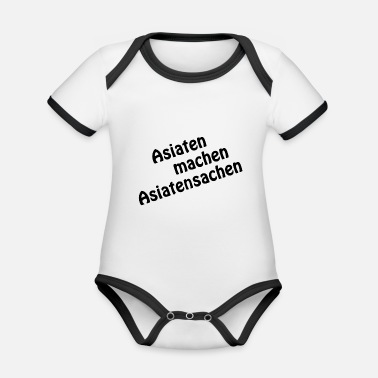 Asian Asians make Asian things - Organic Contrast Baby Bodysuit