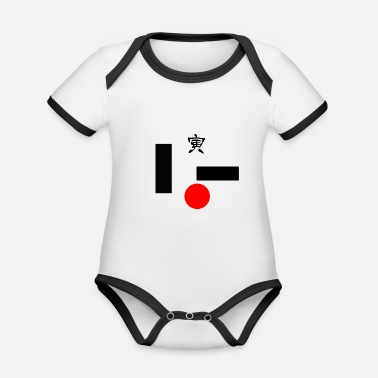Chinese Characters Chinese characters - Organic Baby Contrasting Bodysuit