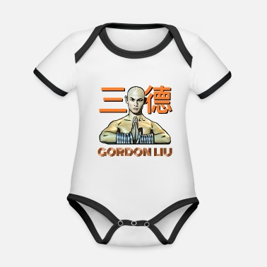 Gordon Liu - San Te Monk (Official) 6 dots - Rompertje tweekleurig