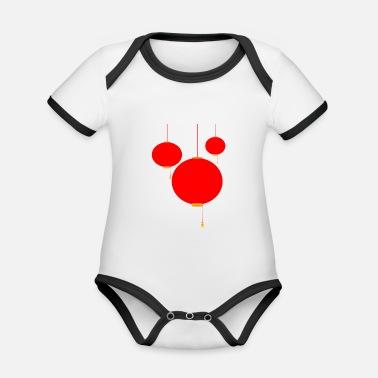 Suchbegriff: \'Chinesisches Neujahr\' Babykleidung online bestellen ...