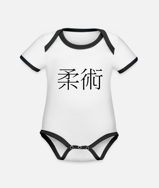 Japan Baby Clothes - Jujutsu - Organic Contrast Baby Bodysuit white/black