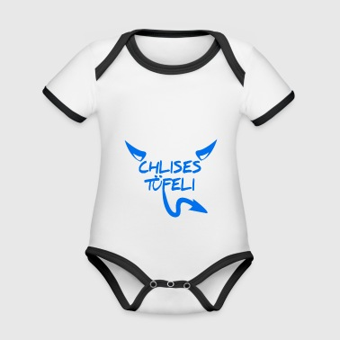 Switzerland Swiss baby devil mom parents gift - Organic Baby Contrasting Bodysuit