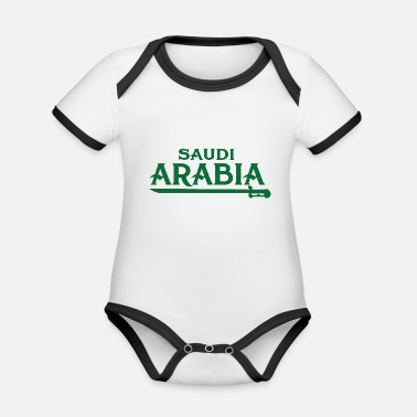 Saudi Arabia Football Gift Fan World Champion - Organic Contrast Baby Bodysuit