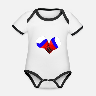 Boxing Gloves Russia Boxing Boxing Gloves Boxing Gloves - Organic Contrast Baby Bodysuit
