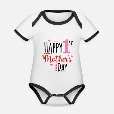 ad46ee35629 Moederdag Babykleding online bestellen | Spreadshirt