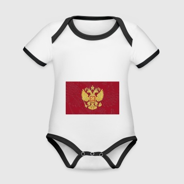 RUSSIAN FLAG - Organic Baby Contrasting Bodysuit