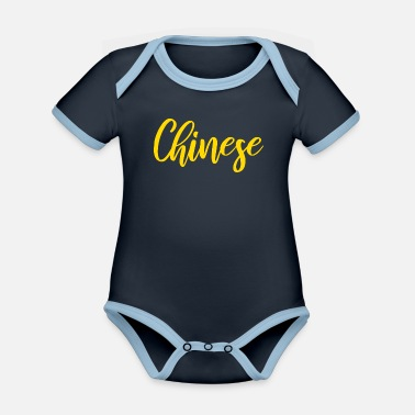 Chinese Chinese - Organic Contrast Baby Bodysuit