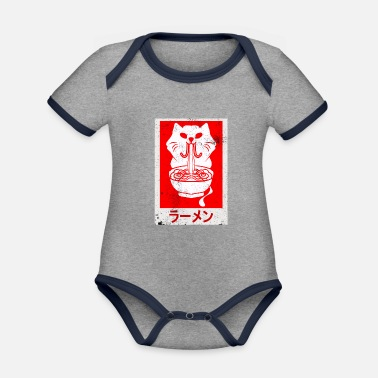 Solid Ramen Cat Japanese Noodle Soup Asian Food Gift - Organic Contrast Baby Bodysuit