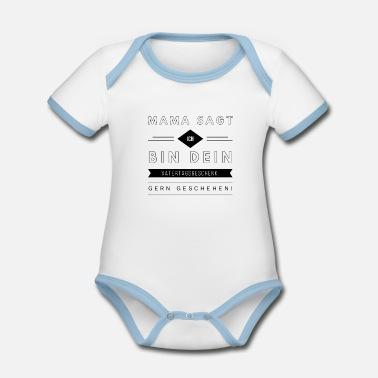 Vaderdag Baby Bodies Online Bestellen Spreadshirt