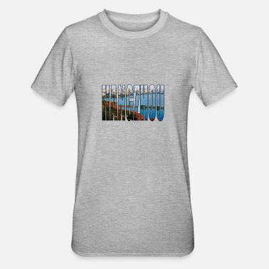 Hangzhou HANGZHOU CHINA - Unisex Polycotton T-Shirt