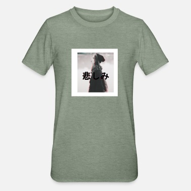 Grief Grief in VHS - Unisex Polycotton T-Shirt