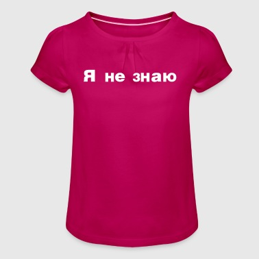 Russian Language I Don't Know in Russian Language Enthusiasts - Girl's T-Shirt with Ruffles