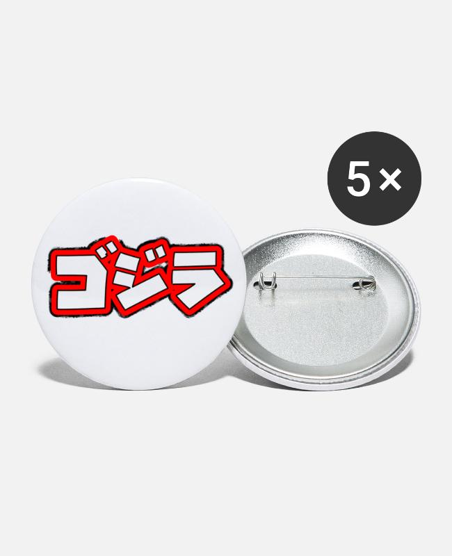 Movie Buttons - Comic kanji's - Small Buttons white