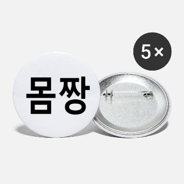 Baseball Underwear ټ✔Momjjang-Korean equivalent for Knockout body✔ټ - Small Buttons