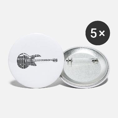 Mp3 Tee shirt rock - Petits badges