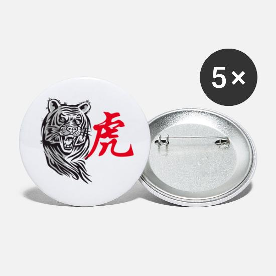 Rooster Buttons - THE YEAR OF THE TIGER (Chinese zodiac) - Small Buttons white
