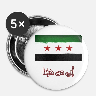 Syrie Daraa - Syrie - Lot de 5 petits badges (25 mm)
