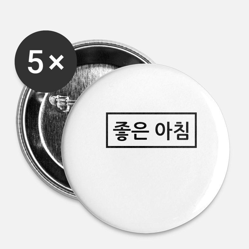 Guten Morgen Morgen Gruss Korea Buttons Klein 25 Mm 5er Pack Weiß
