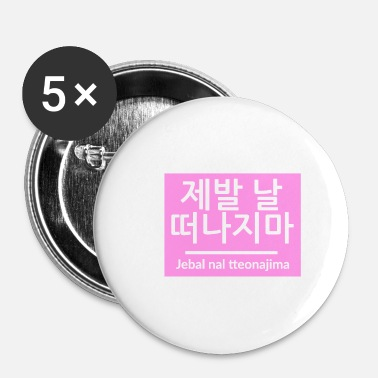 Drama Do not leave me - Korean language - Buttons small 1''/25 mm (5-pack)