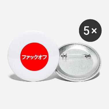 Japan Fuck Off Japanese Flag Kanji - Små buttons