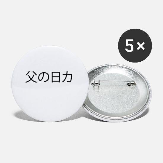 Funny Buttons - Japan - Small Buttons white