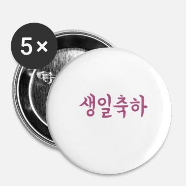 Ordina Online Bottoni Spille Con Tema Coreano Spreadshirt