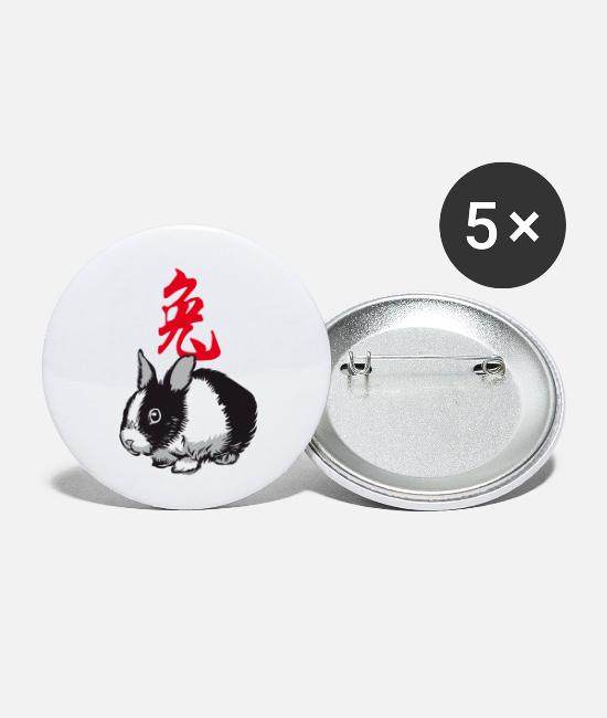 Zodiac Buttons - THE YEAR OF THE RABBIT (Chinese zodiac) - Small Buttons white