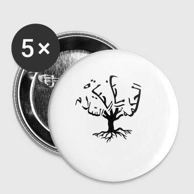 Love Peace Wisdom Life - Writing in Arabic Words - Buttons klein 25 mm